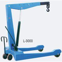 Werkstattkran, Tragfähigkeit 1500 kg<br />Werkstattkran, Tragfähigkeit 2000 kg<br />Werkstattkran, Tragfähigkeit 3000 kg