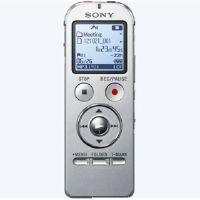 Digitaler Voice Recorder mit integriertem USB-Anschluss ICD-UX530 Series
