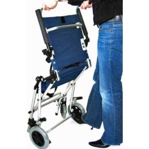 Travel Chair falten