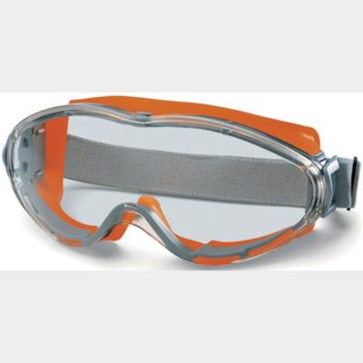 Vollsichtbrille UltraVision