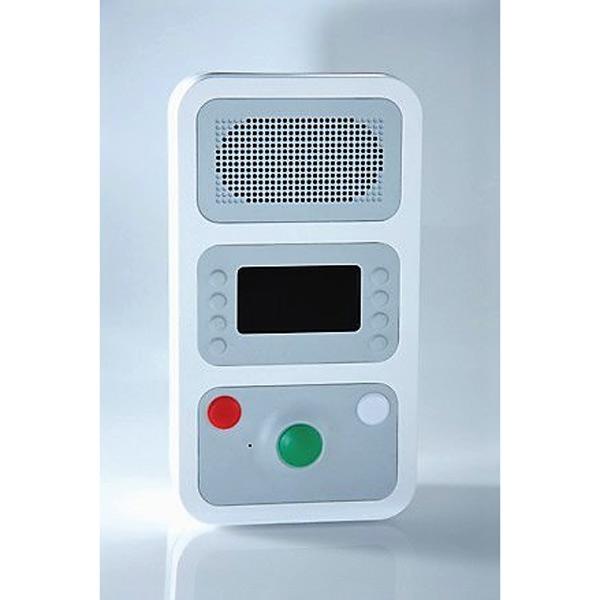 Klinikrufanlage (Beispielbild)