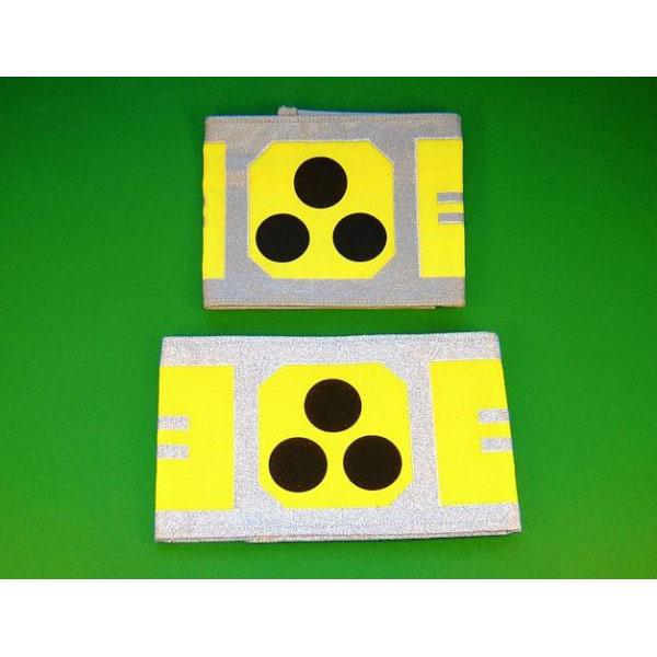 Verkehrsschutz-Armbinde, reflekt., Klettverschluss