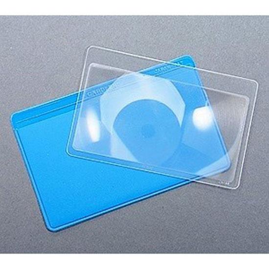 Folienlupe in Scheckkartenformat - 3 x