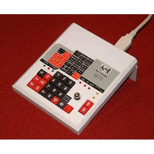 Minitastatur M72 ro/ta/tm