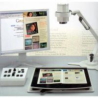 Vorlagenlesekamera VISULEX OptiFlex II