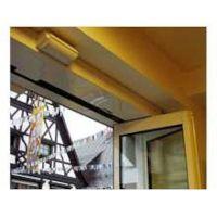 Falttürsystem Geze Slimdrive SF/SF-FR