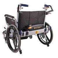 V-Max+ Elektrische Schiebe- und Bremshilfe