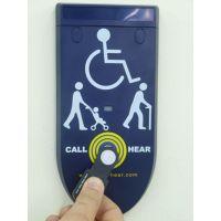 CALL HEAR CH-100