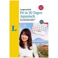 Fit in 30 Tagen – Japanisch