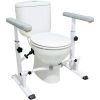 KMINA - Toilettengestell WC-Aufstehhilfe